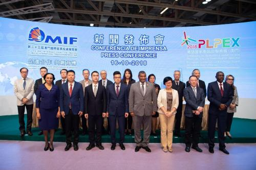 """The press conference of the """"23rd Macao International Trade and Investment Fair"""" (23rd MIF) and the """"2018 Portuguese Speaking Countries Products and Services Exhibition (Macao)"""" (2018 PLPEX) was held today (16th)"""