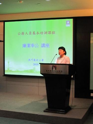 IPIM's Acting President Irene Va Kuan Lau hopes that the seminar will enhance staff's awareness and uphold the principle of being clean and law-abiding in their positions